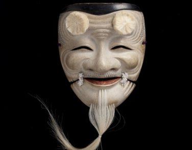 mirrors of the mind the noh masks of ohtsuki kokun portland