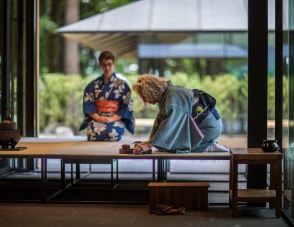 Portland Japanese Garden – Portland Japanese Garden on
