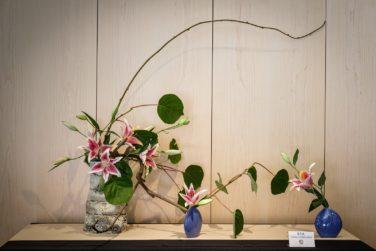 Ryuseiha Ikebana flower arrangement