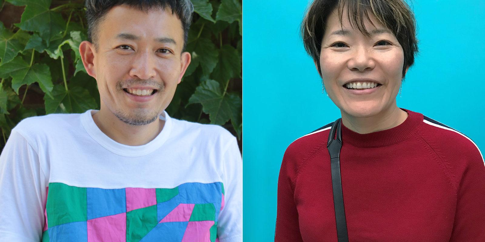 Kyoko Yoshida and Masatsugu Ono