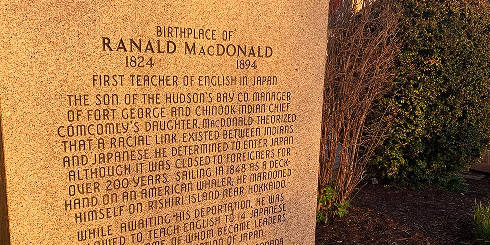 Ranald McDonald Event websize