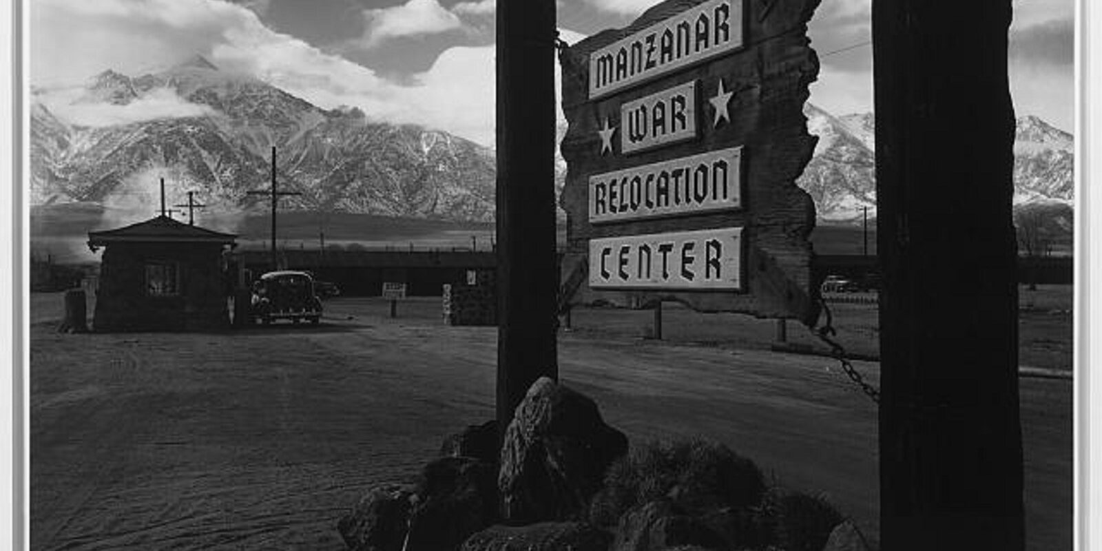 Entrance to Manzanar (1943)