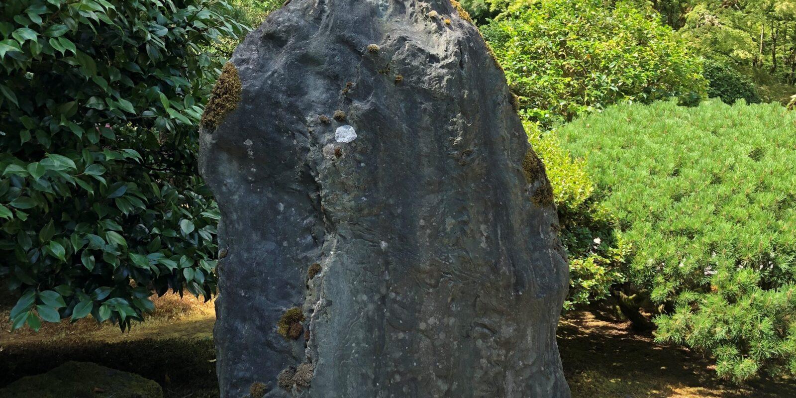 IYO Stone